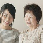 母に聞いた『米寿 お祝い』までにできたら嬉しいこと