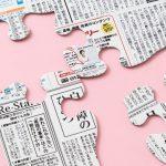 「卒寿のお祝い」に贈るジグゾーパズル
