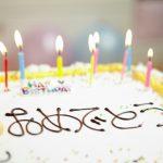 誕生日プレゼント・・・あと1つ何か欲しい時に!