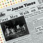 新聞のサイズ『ブランケット判』は100年以上の歴史があることに驚き