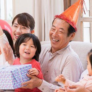 歳 お祝い 60