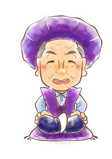 喜寿祝いおじいさんのイラスト