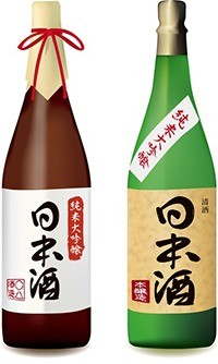 日本酒イラスト