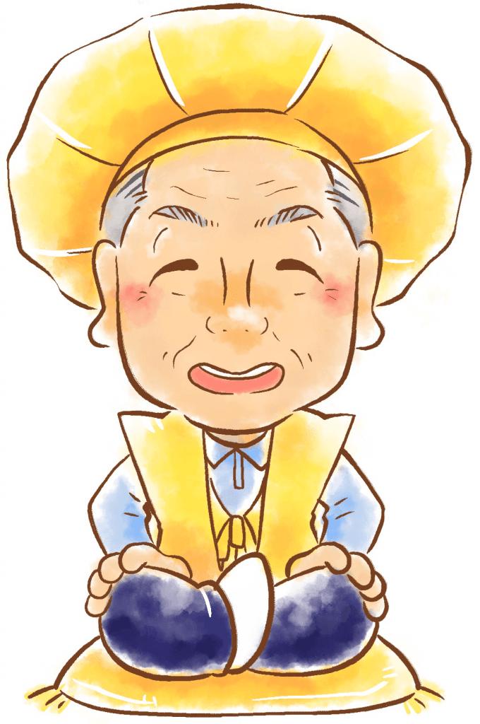 黄色のちゃんちゃんこを着たおじいさん