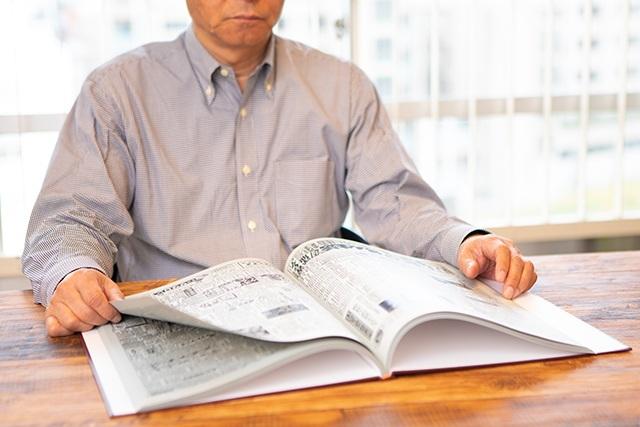 お誕生日新聞を読む