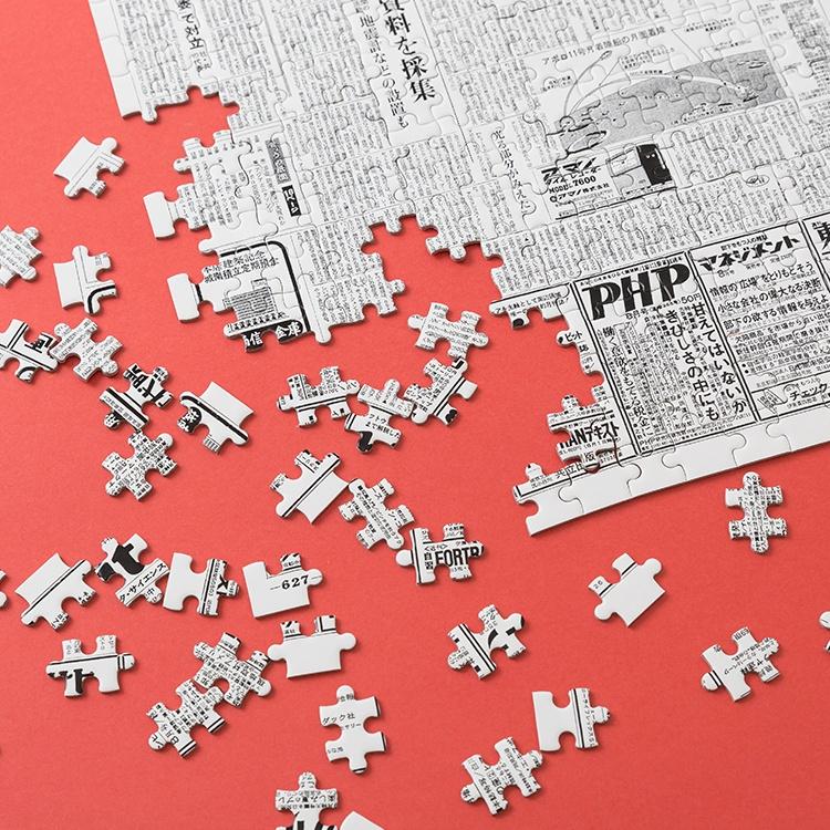 【ダイヤモンド婚式】記念日パズル 結婚記念日の新聞 パズル1