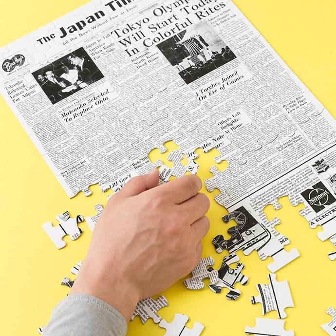 【退職祝い】記念日パズル 入社日の新聞 パズル オリジナルフレーム付き