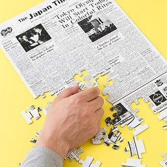 【金婚式 結婚50周年祝い】記念日パズル 結婚記念日の新聞 パズル