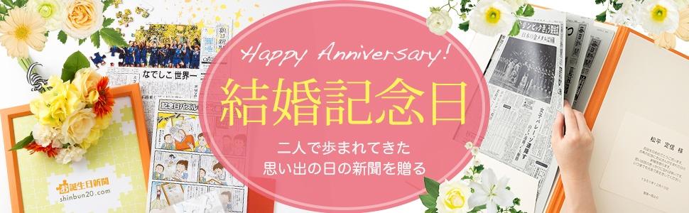 木婚式(5周年)祝い人気商品総合ランキング